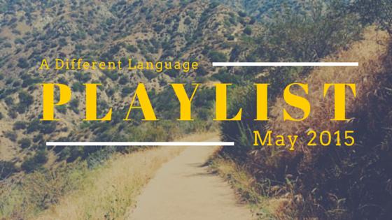 may_2015_playlist_jay_jasinski